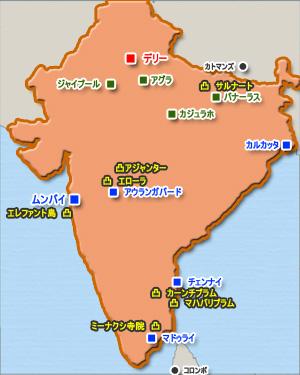 定年後 自由旅行で行く世界遺産の旅 南インド インドの物価 ...